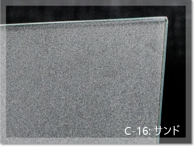 すりガラス調フィルム:フォグラスシート