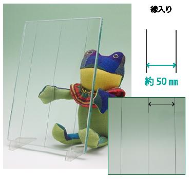 線入りガラス(透明)