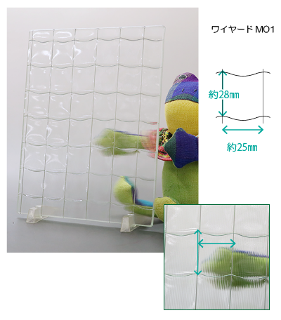 デザイン網入りガラス(ワイヤードM01)