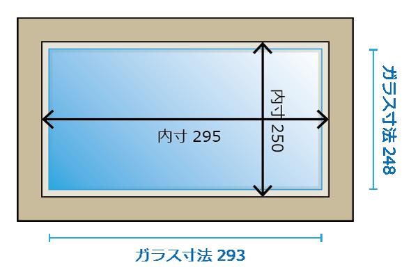 ガラスの寸法の出し方