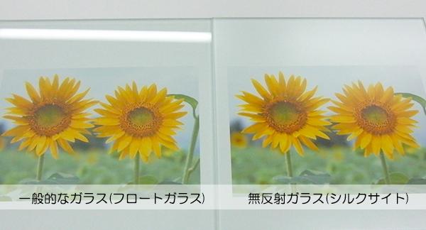見え方の比較(ガラスと対象が接地した場合)